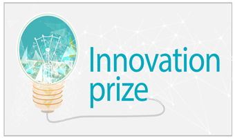 innovation_prize_01.png
