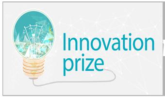 innovation_prize_01.png